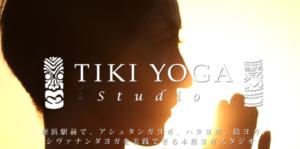 TIKIYOGAの画像