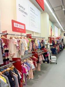 ポスポスの500円の子供服の画像