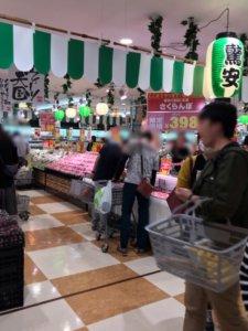 メガドンキ福重の生鮮食品売り場の画像