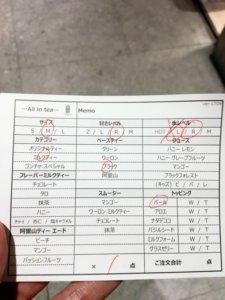 ゴンチャ福岡パルコ店の行列の際のオーダー表