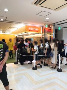 モッチャム福岡天神コアの混雑の画像